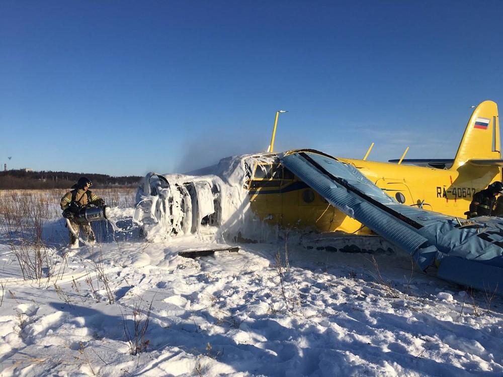 Место крушения самолета  Ан-2 в Магадане
