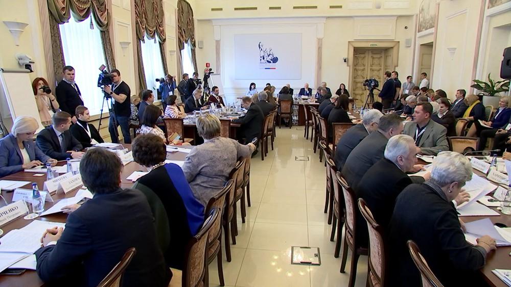 Рабочая группа по поправкам к Конституции