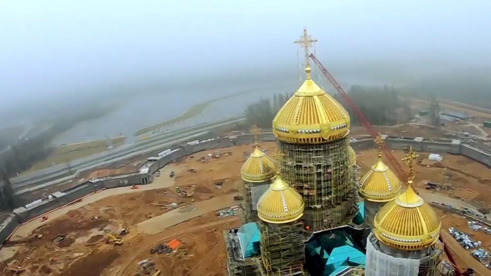 Строительство Главного храма российских Вооруженных Сил России