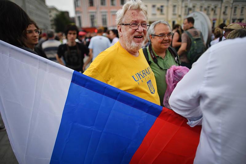 Антироссийский митинг