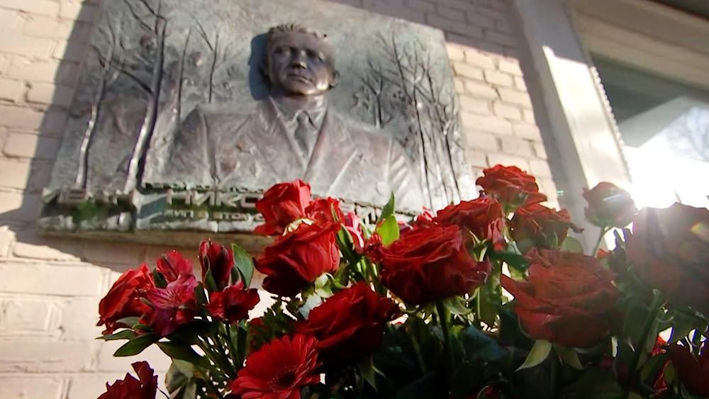 Памятная доска Ивану Банову