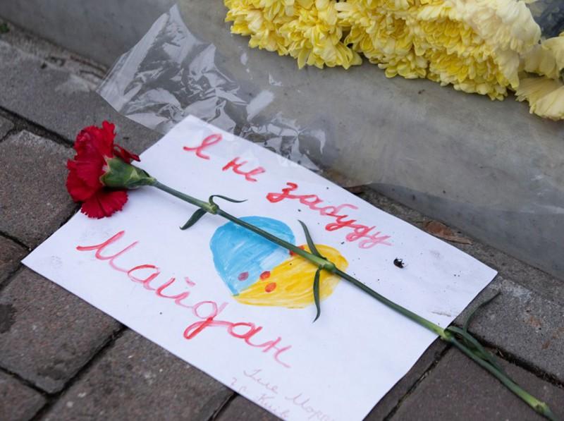 Памяти жертв Майдана на Украине