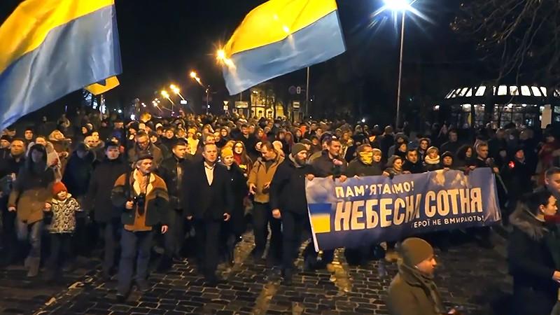 Траурные мероприятия, посвященные событиям на Майдане в Киеве