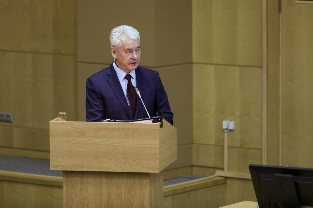 Сергей Собянин во время заседания коллегии УФНС России по Москве