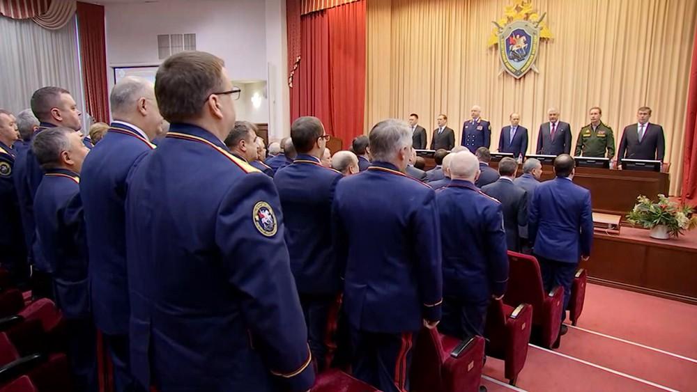 Заседание коллегии Следственного комитета