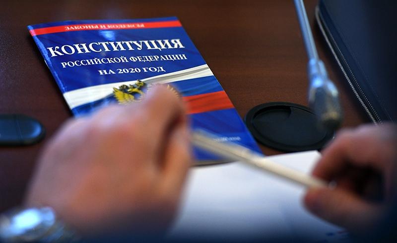 Заседание рабочей группы по подготовке предложений о внесении поправок в Конституцию