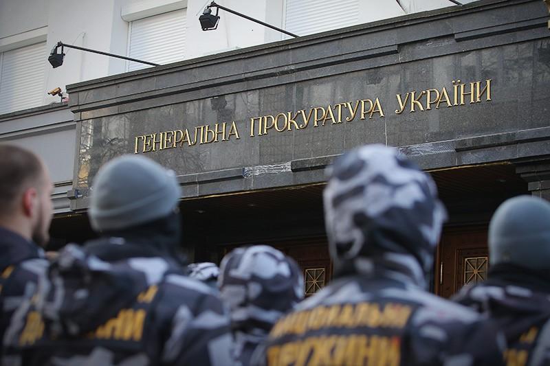 Пикет у здания генпрокуратуры Украины
