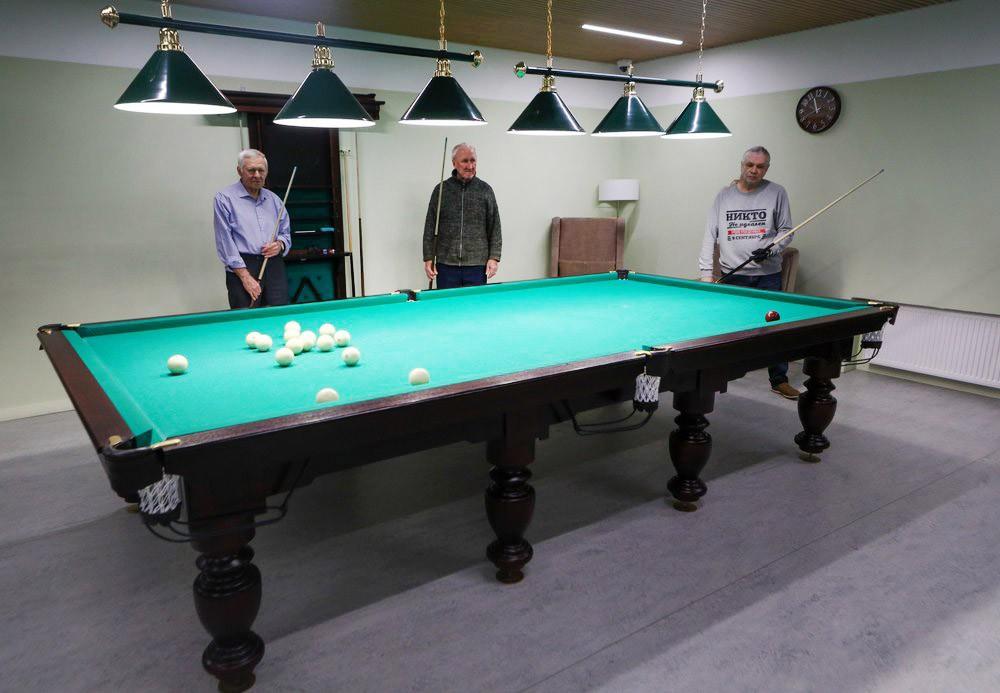 Социальный центр для пенсионеров