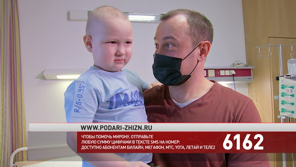 Мирон Постарнаков
