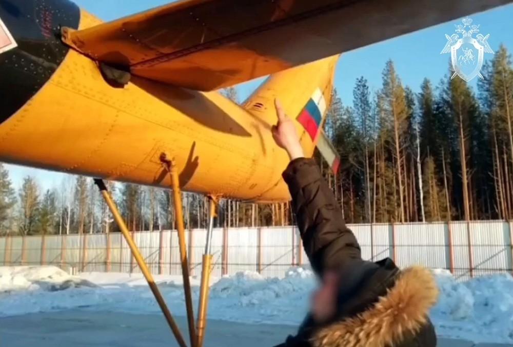 Вертолет Ми-8 попал под обстрел