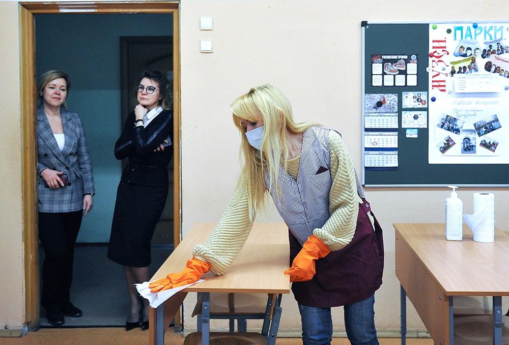 Санитарная уборка в классе