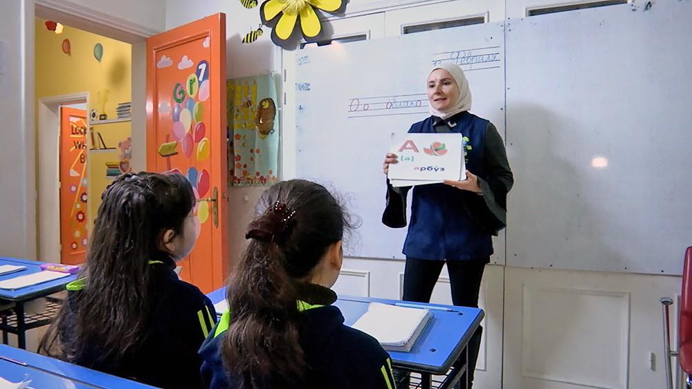 Школьники в Сирии изучают русский язык