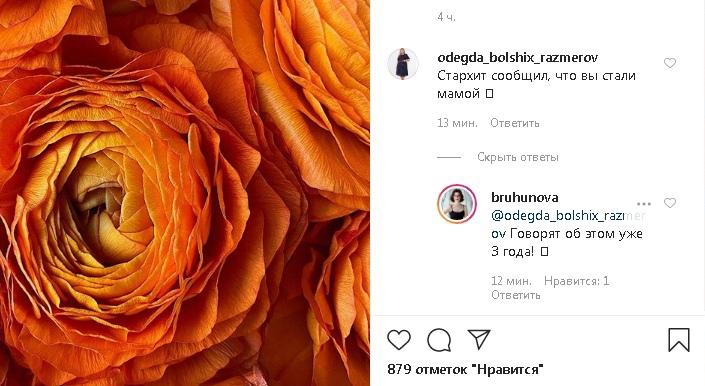 Молодая жена прокомментировала слухи о рождении ребенка от Петросяна