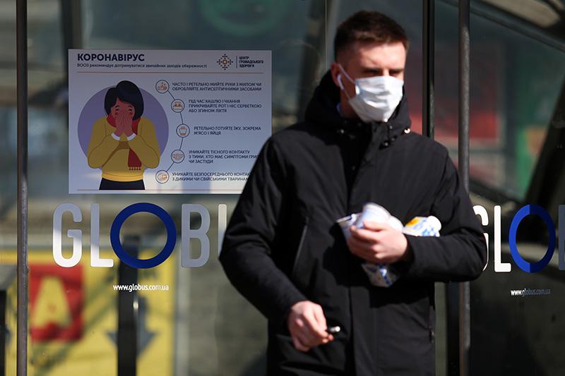 Режим ЧС из-за коронавируса на Украине