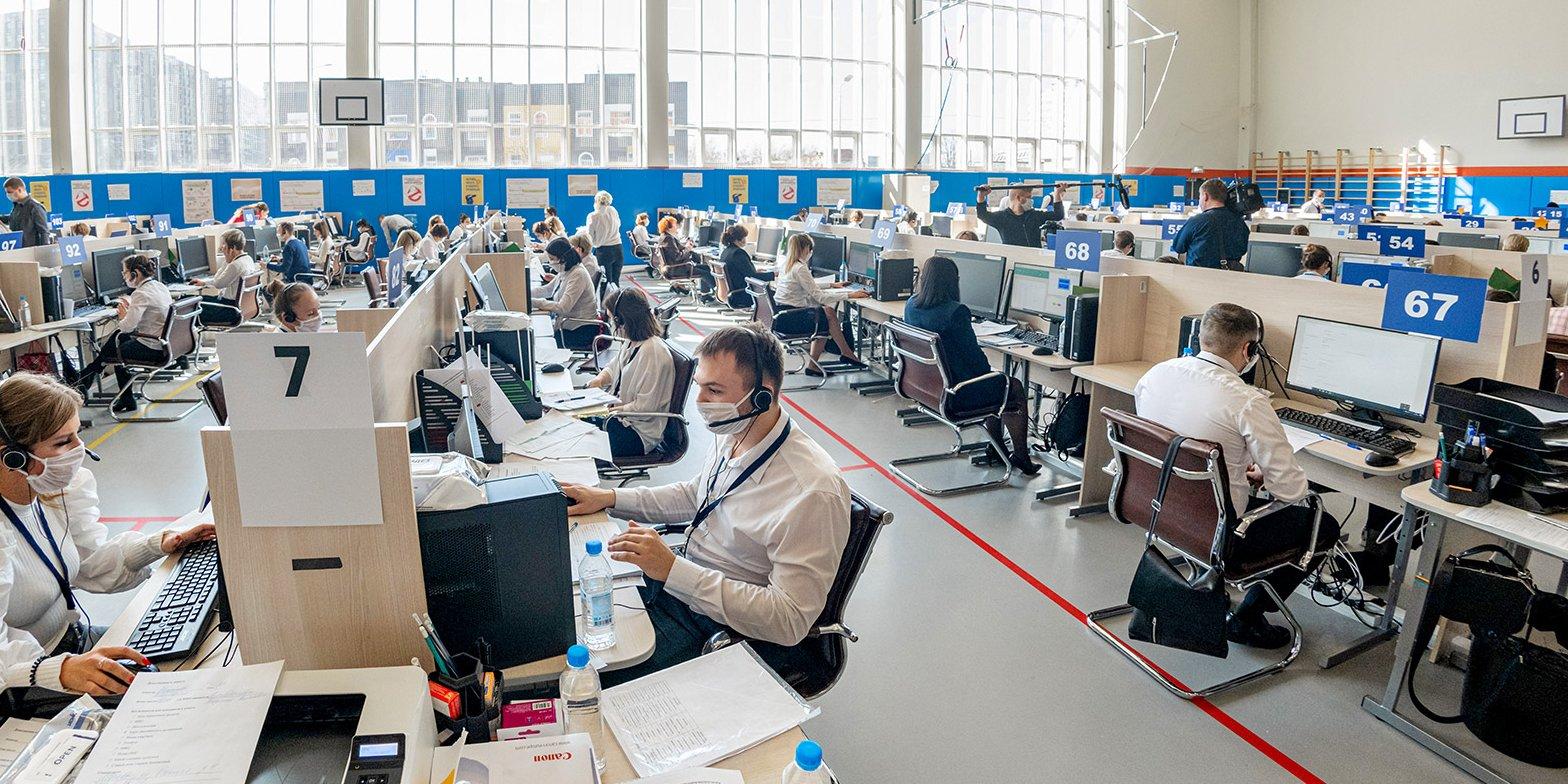 Колл-центр по вопросам коронавируса