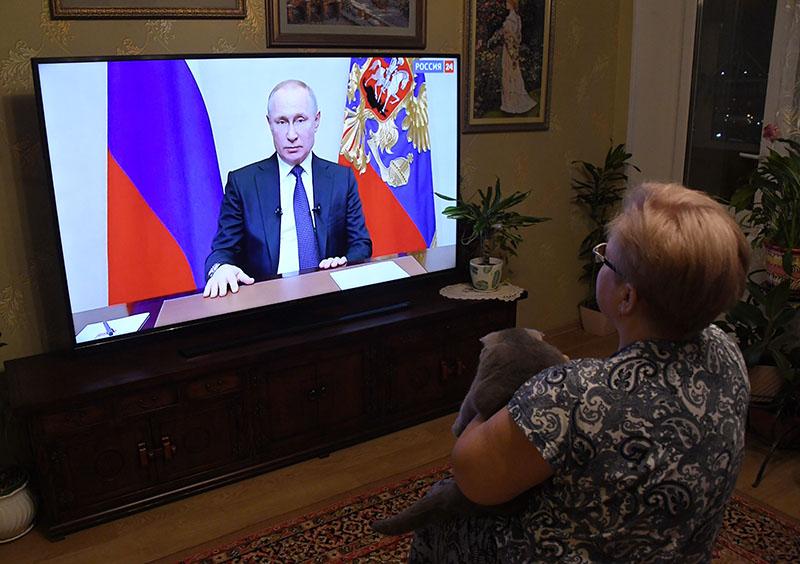 Трансляция обращения Владимира Путина к гражданам из-за ситуации с коронавирусом