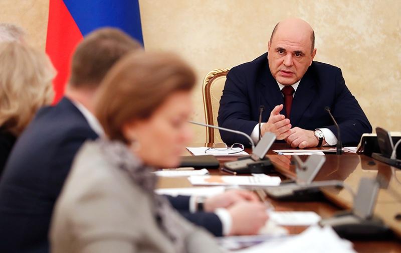Михаил Мишустин проводит заседание