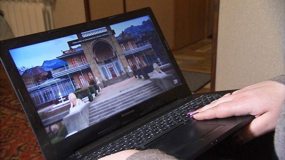 Виртуальный тур по Крыму