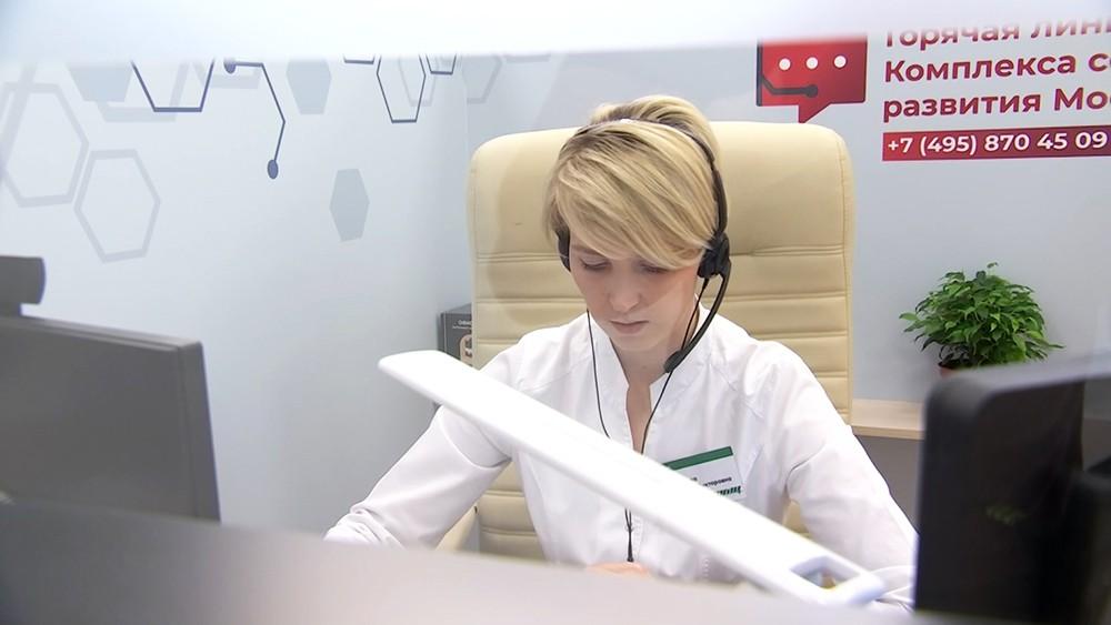 Служба телемедицинской помощи пациентам с коронавирусом