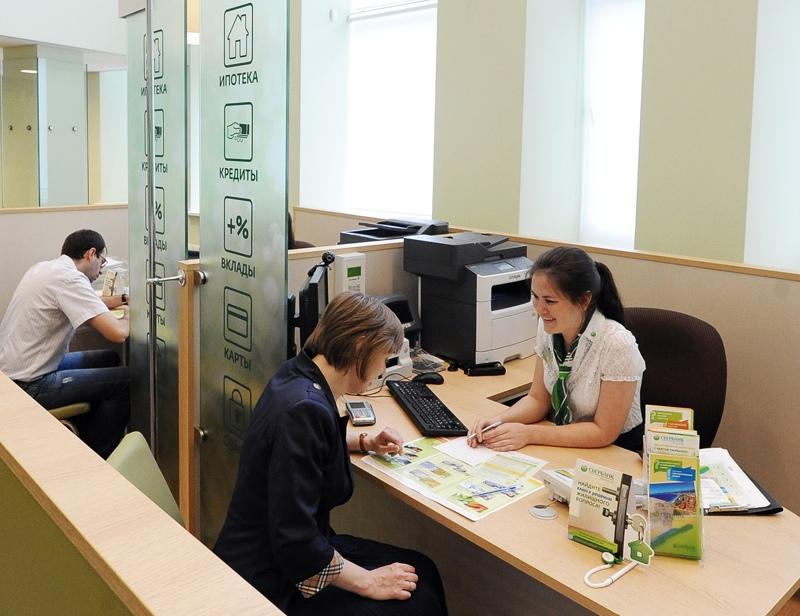 Кредитный отдел банка