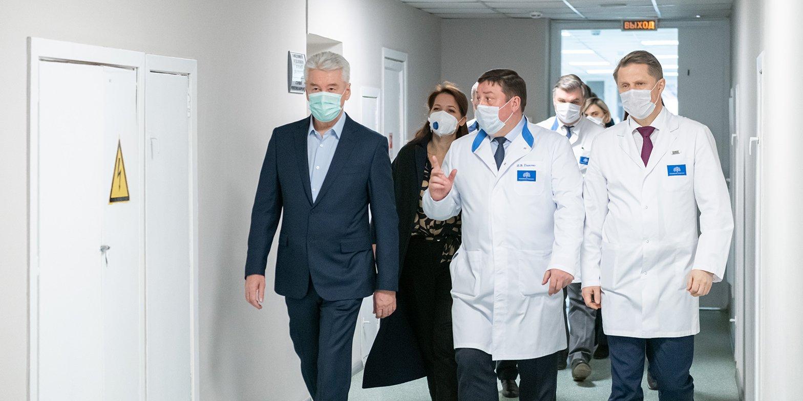 Сергей Собянин во время открытия стационара