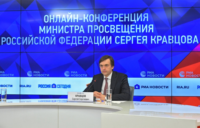 Министр просвещения России Сергей Кравцов во время онлайн-конференции