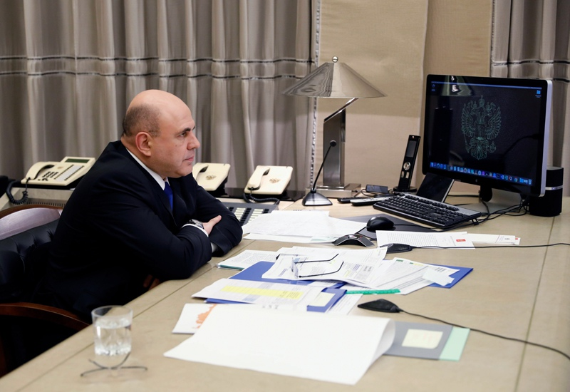Михаил Мишустин проводит совещание