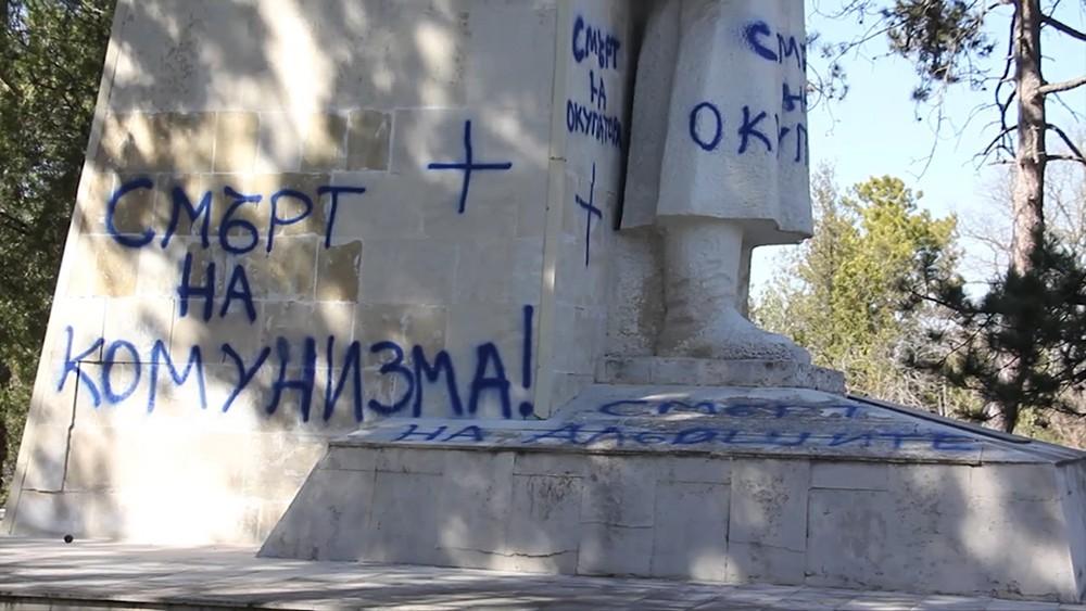 Памятник бойцам Красной Армии