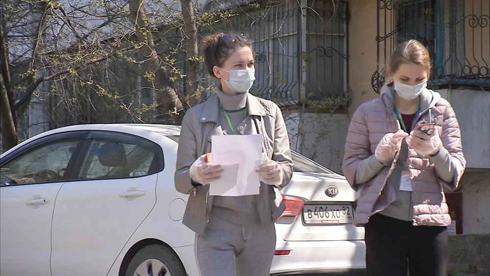 Вирус в Крыму