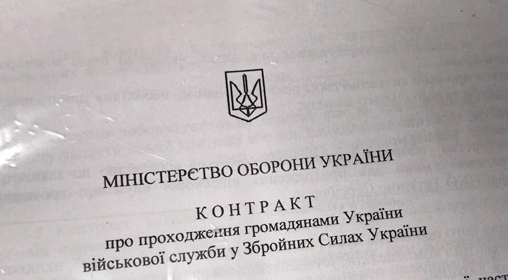Задержанные украинские разведчики