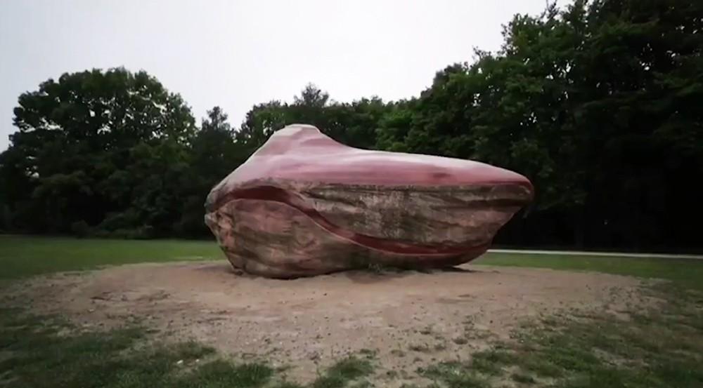 Камень Куэка