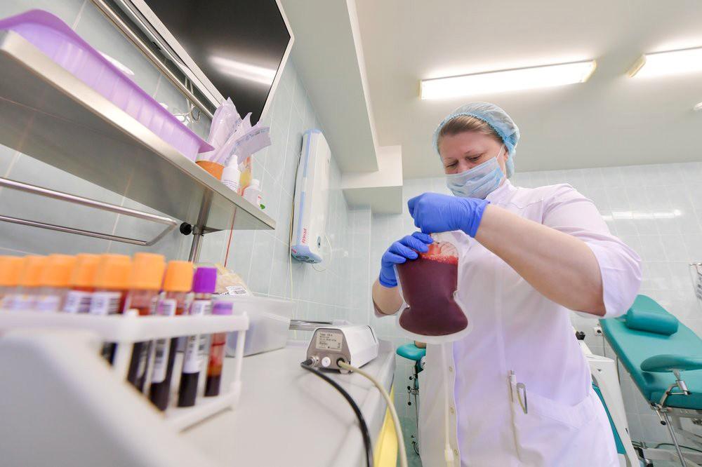 Отделение переливания крови