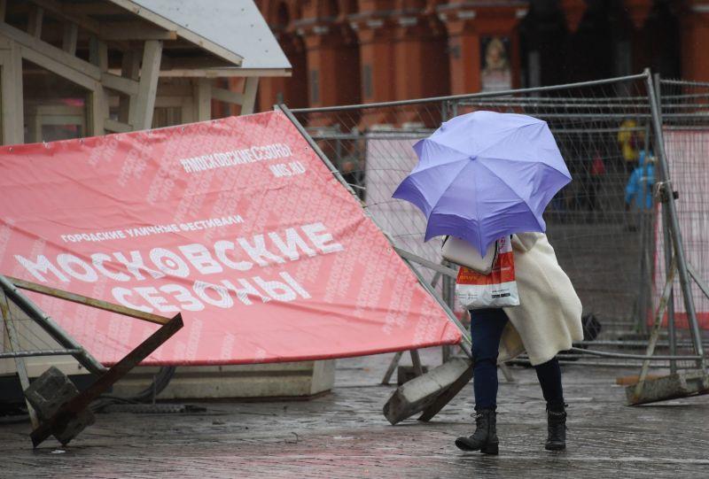 Ветер в Москве