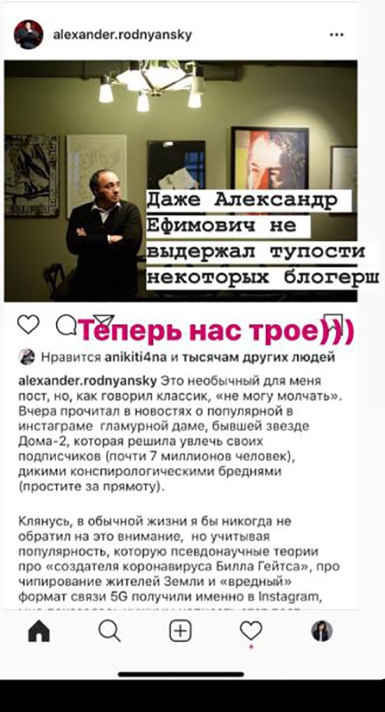 Скрин из инстаграма Ксении Собчак