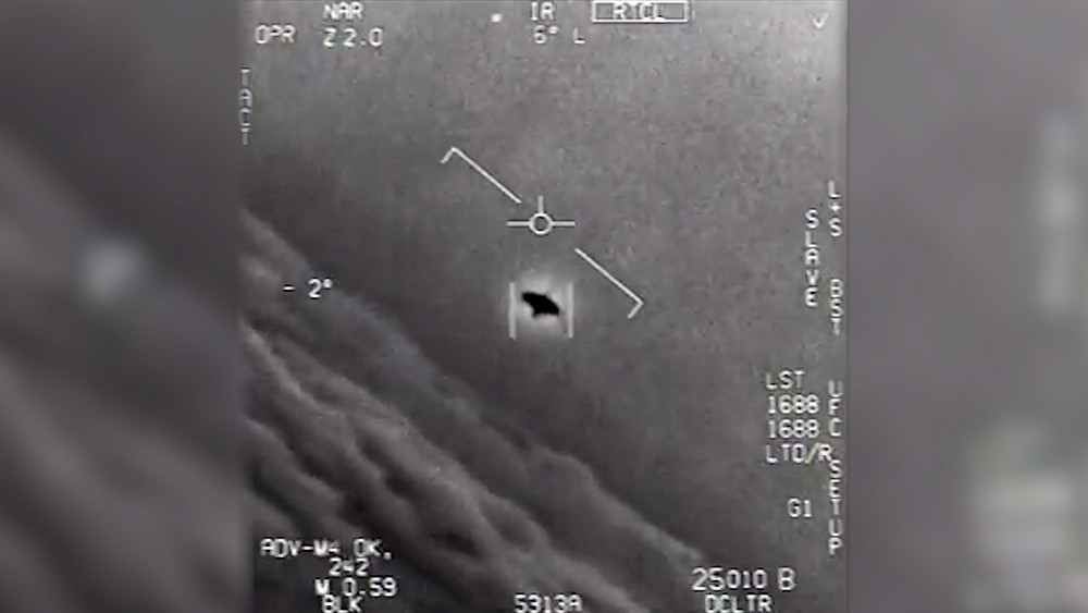 Пилоты США засняли НЛО