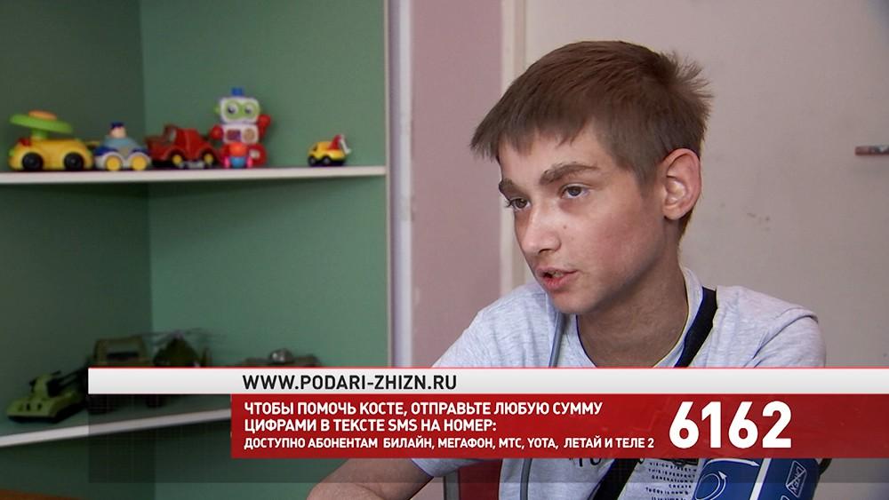 Костя Евдокимов
