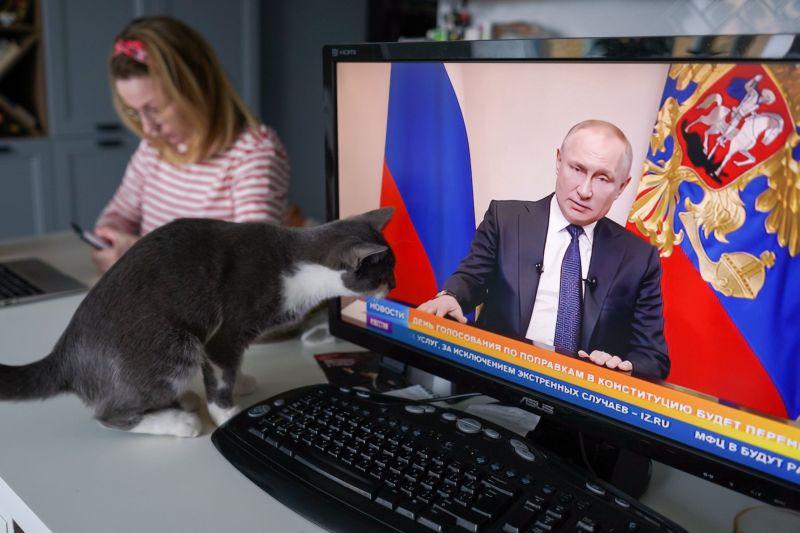 Обращение Владимира Путина