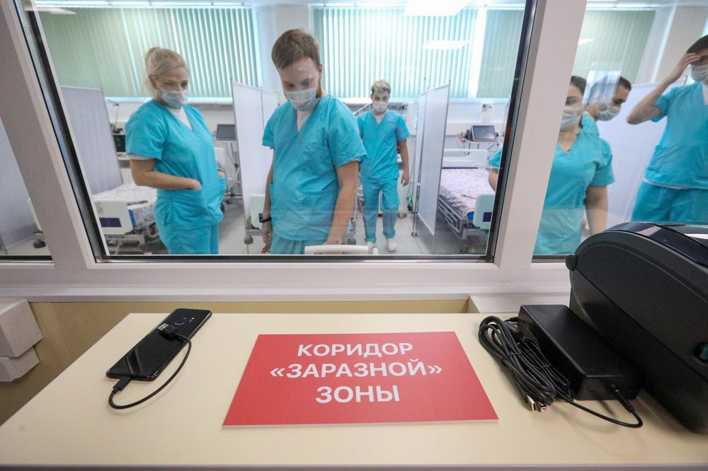 Меры для предотвращения распространения коронавируса