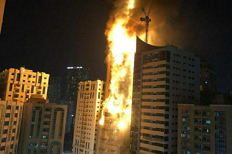 Пожар в городе Шарджа