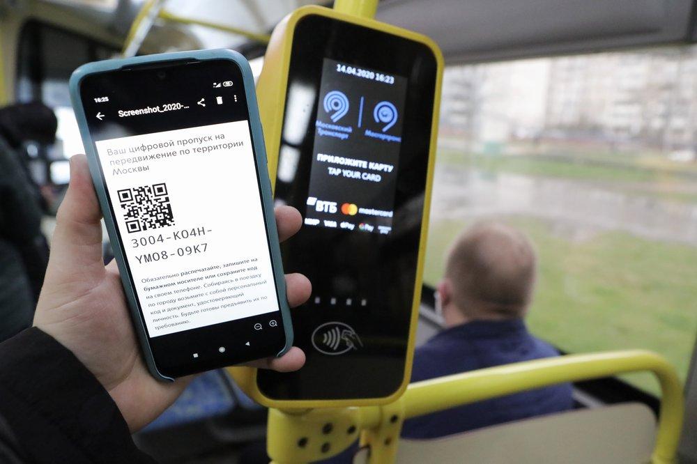 Цифровой пропуск на передвижение по Москве