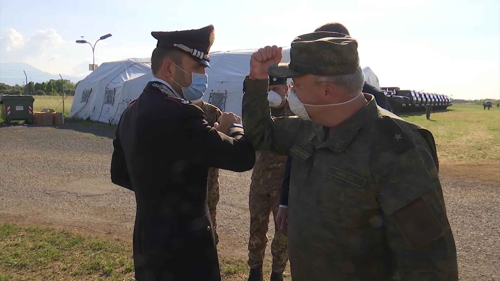 Российские и итальянские военные