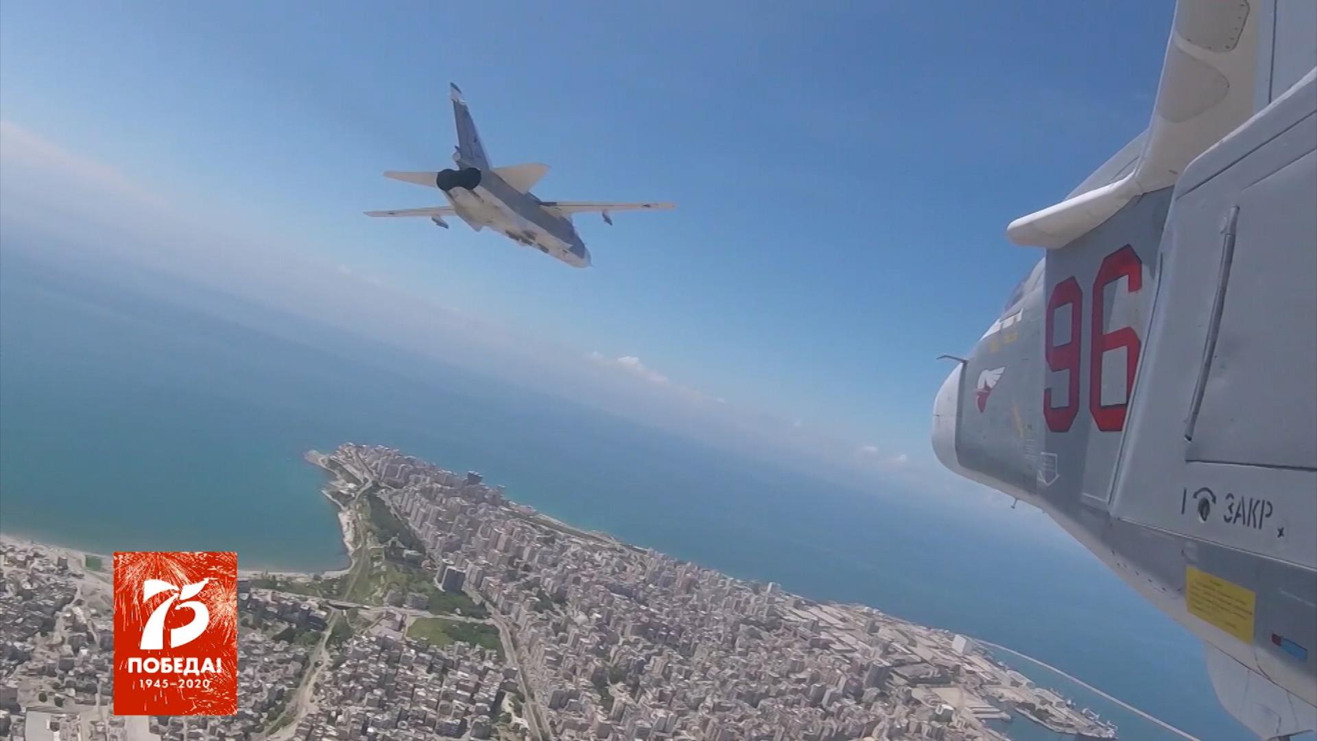 Воздушный парад в Сирии
