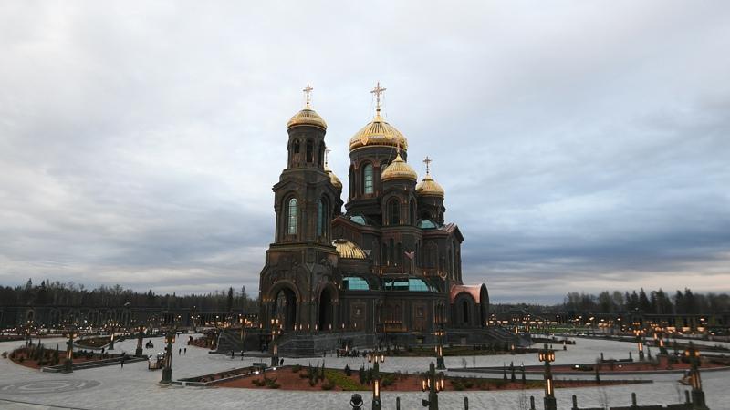 Главный храм Вооруженных сил России