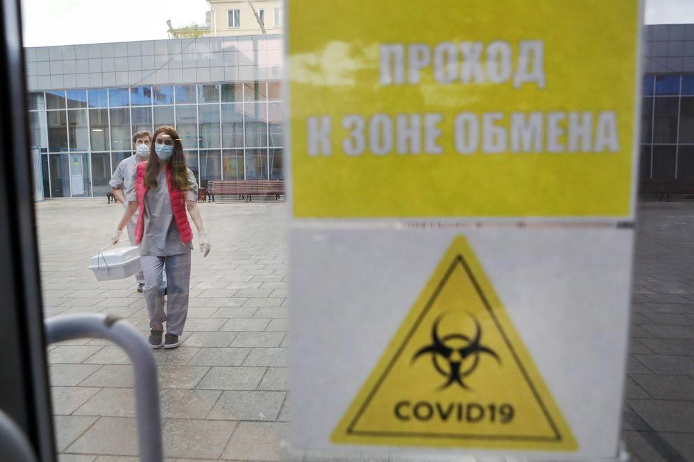 Меры безопасности против распространения COVID-19
