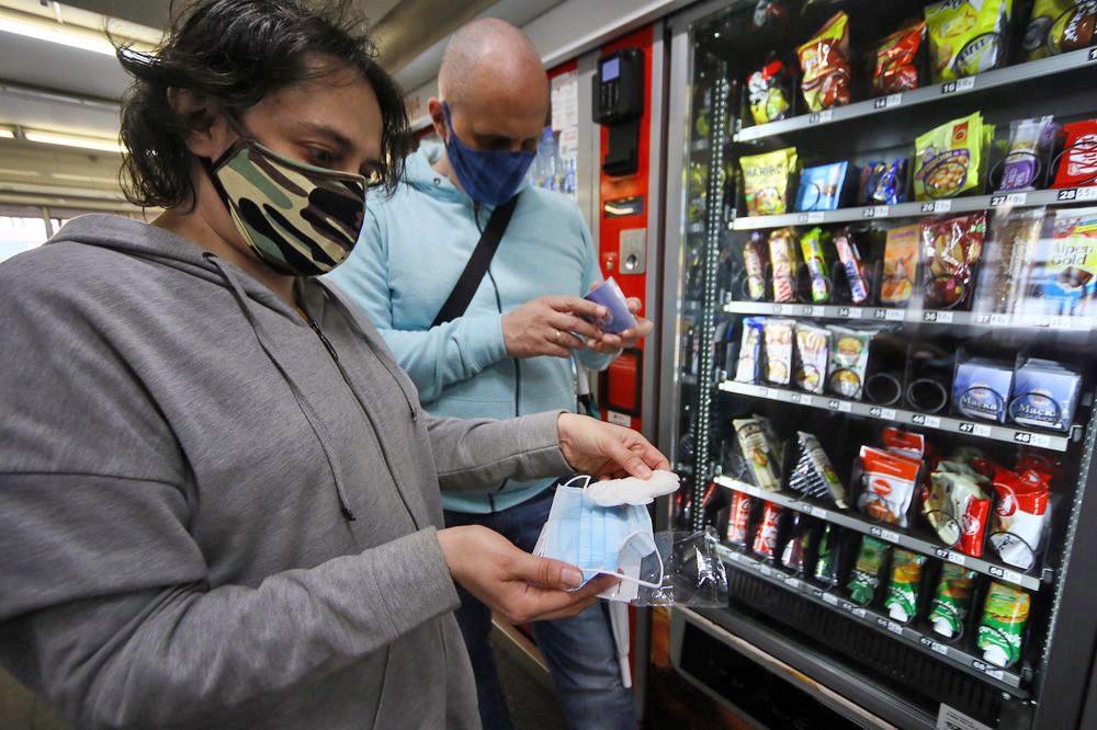 Автомат по продаже медицинских масок