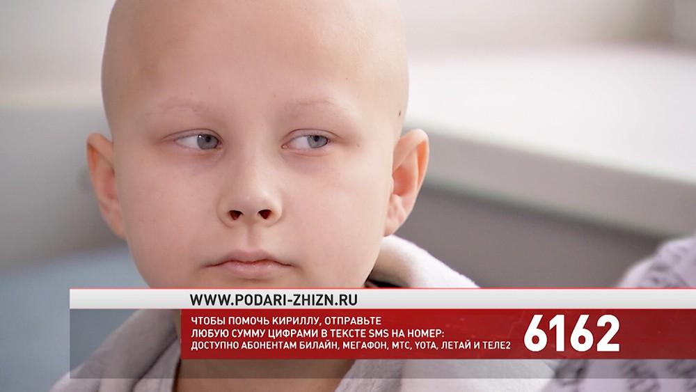 Кирилл Петренко
