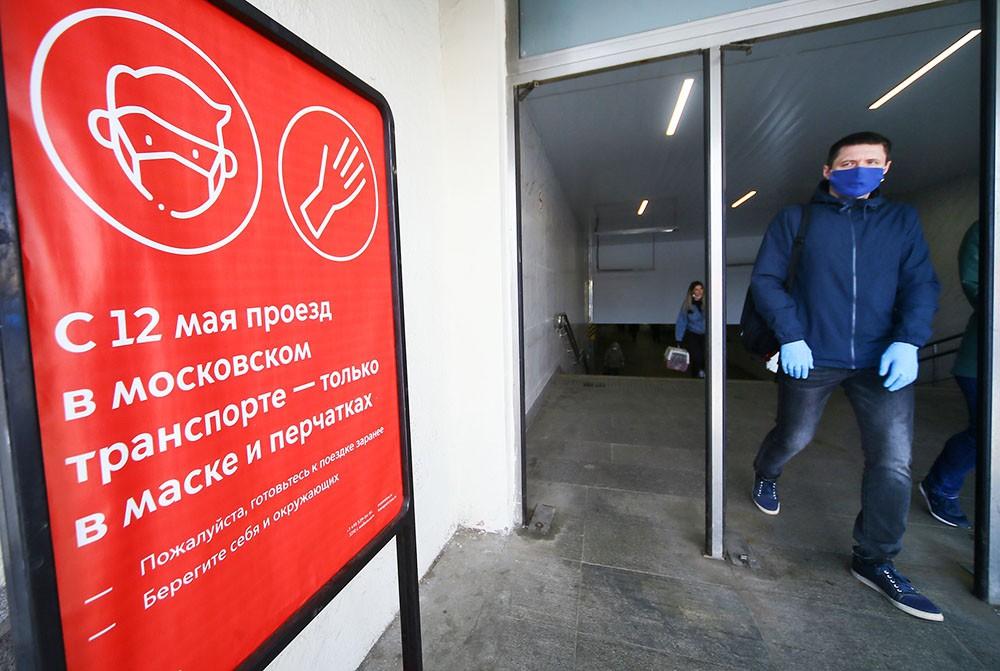 Пассажиры метро в защитных масках