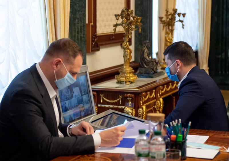 Владимир Зеленский проводит совещание
