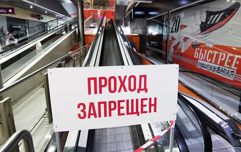 """Табличка """"Проход запрещен"""" на эскалаторе в торговом центре"""
