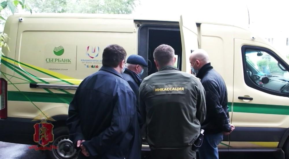Следственные действия на месте налета на инкассаторов в Красноярске